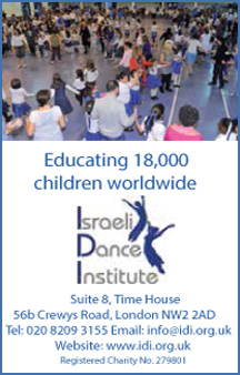 advert for Israel dance institute
